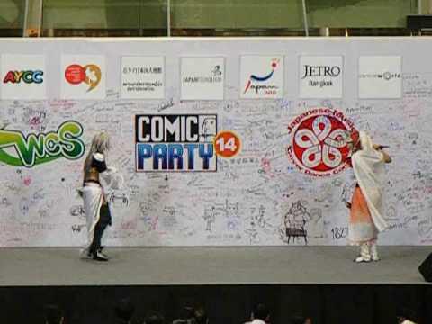 World Cosplay Summit 2009 Thai Preliminary Round: Team 12: Final Fantsy Dissidia