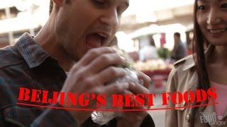 A Food Lover in Beijing | The Food Ranger