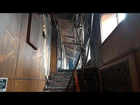 Τραγωδία προκάλεσε πυρκαγιά στη βορειοανατολική Κίνα