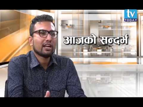 (Sumit Bhandari, Leader, Nepali Congress Talk show on TV Today Television - Duration: 25 minutes.)