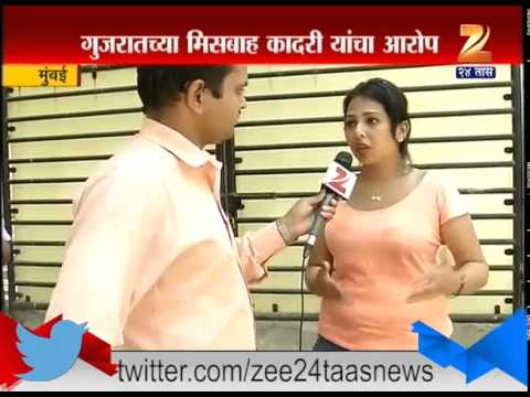 Video Mumbai : No House For Being A Muslim 27th May 2015 download in MP3, 3GP, MP4, WEBM, AVI, FLV January 2017