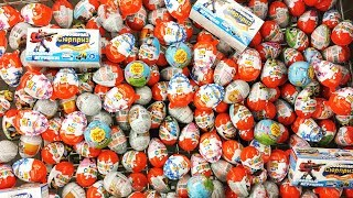 200 Киндер Сюрпризов, Kinder Surprise eggs Маша и Медведь Зверополис Лунтик Черепашки Ниндзя