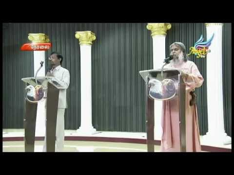 New Year LIVE Service 2013
