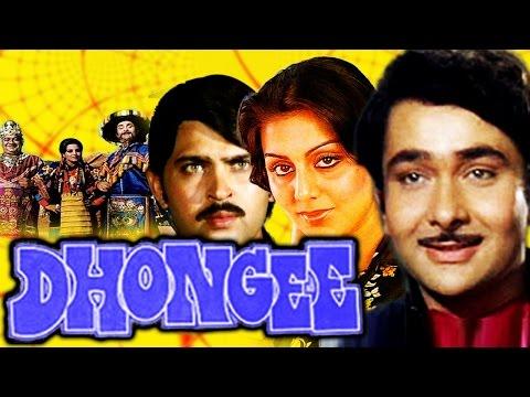 Dhongee (1979) Full Hindi Movie | Randhir Kapoor, Neetu Singh, Rakesh Roshan