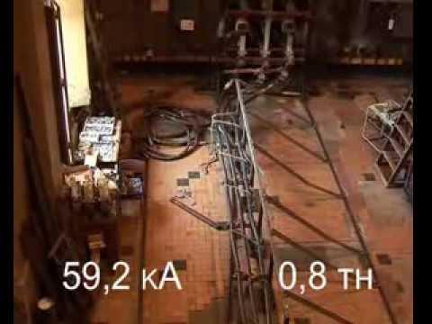 Испытания узлов крепления Русэнерго на электродинамическую нагрузку в Украине