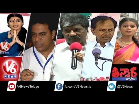 CM KCR Land Survey  AP CM Japan Tour  Telangana in power crisis  Teenmaar News Aug 26th 2014