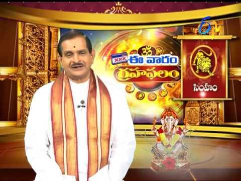 Subhamastu | 9th October 2016 | Full Episode| ETV Telugu