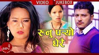 Bishnu Majhi Hit's Lokdohori Song Video Jukebox