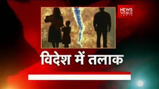 The Bombay High Court on August 11 set aside a Bandra family court order which dismissed a petition for divorce and...