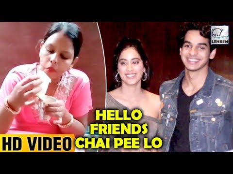 Janhvi Kapoor's FUNNY Mimicry Of Hello Friends Cha