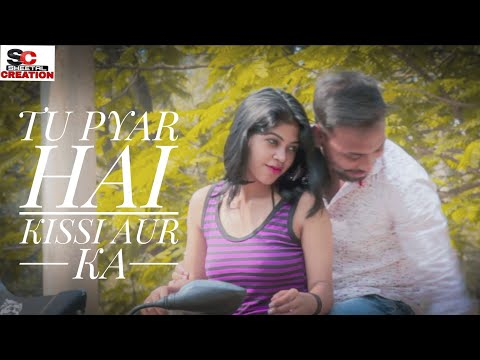 Tu Pyar Hai Kisi Aur Ka | Heart Touching Love Story| Cover By Sampreet Dutta | Dil Na Tute Khuda Ka