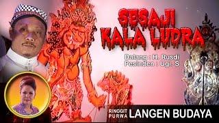 Video Wayang Kulit Langen Budaya 2017 - SESAJI KALA LUDRA (GUGURNYA JALASANDA) Full MP3, 3GP, MP4, WEBM, AVI, FLV Oktober 2018
