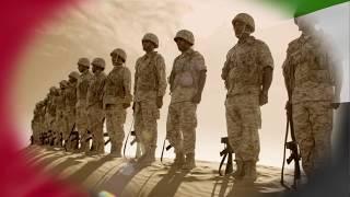 National Anthem:   United Arab Emirates -