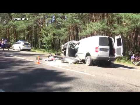У ДТП на Сарненщині загинуло п'ятеро осіб [ВІДЕО]