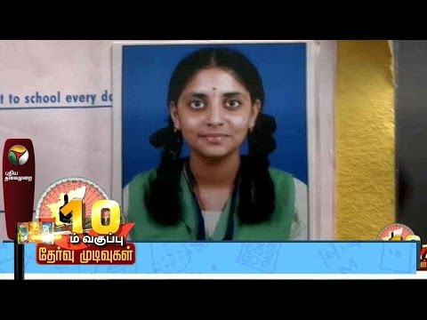 TN-SSLC-results-Want-to-be-a-doctor-says-State-2nd-rank-holder-Vaishali