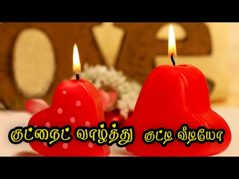 Good night messages - Good Night Wishes in Tamil Whatsapp SMS Video #066