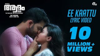 Video Adam Joan | Ee Kaattu Lyric Video | Prithviraj Sukumaran | Deepak Dev | Official MP3, 3GP, MP4, WEBM, AVI, FLV Maret 2019