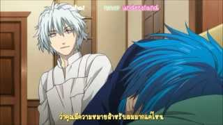 Download Lagu [Thai-sub] DRAMAtical Murder Ending 4 (Lullaby Blue) Mp3