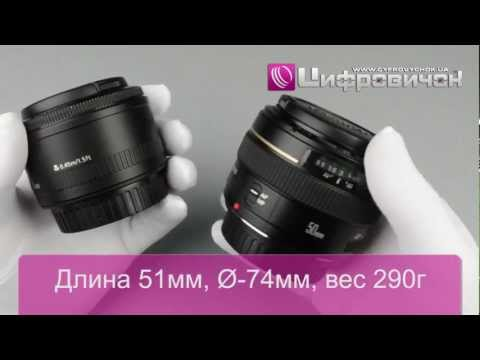 Видеообзор Canon EF 50mm f 1.8 II и Canon EF 50mm f 1.4 USM