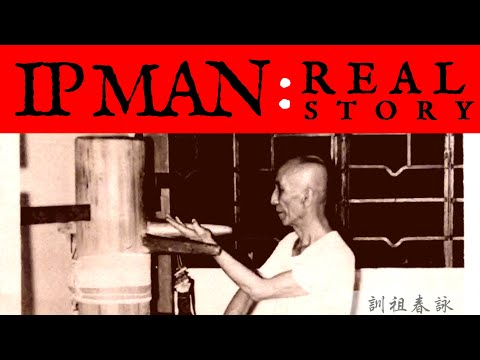 REAL Ip Man Story (Yip Man) - [11 Minutes of Footage!]