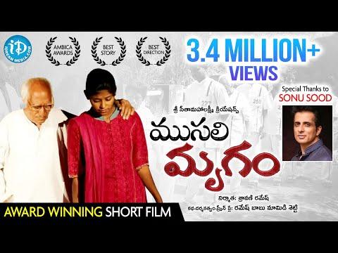 Musali Mrugam (Old Beast) - Latest Telugu Short Film || Directed By Ramesh Babu Mamidisetti