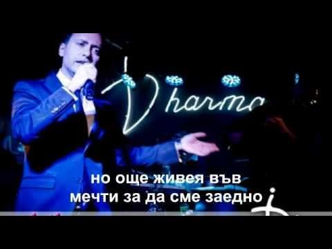 Гръцкият кавър на Азис - Мма ----_ Xristos Androulakis - Pires tin kardia mou