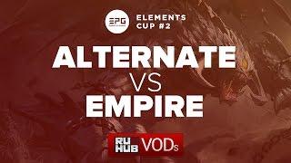 Alternate Attax vs Empire, game 1