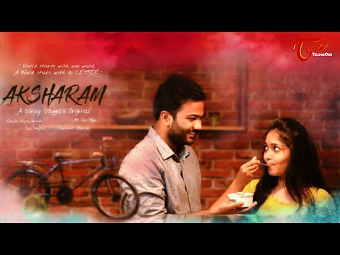 AKSHARAM | Latest Telugu Short Film 2021 | by Vinay Vagga | TeluguOne