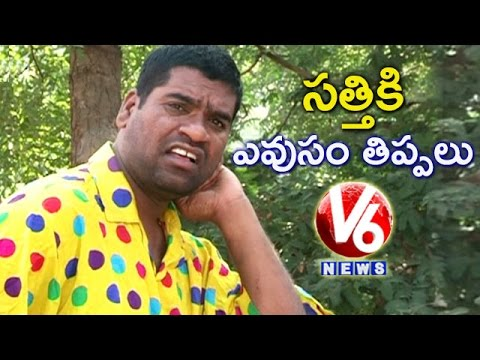 Bithiri Sathi On Farmers Problems After Currency Demonetization
