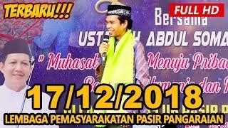 Video Ceramah Terbaru Ustadz Abdul Somad Lc, MA - Lapas Pasir Pangaraian , Rokan Hulu MP3, 3GP, MP4, WEBM, AVI, FLV Desember 2018