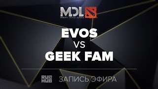 Evos vs Geek Fam, MDL SEA Quals, game 1 [LightOfHeaveN]