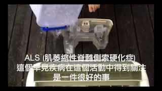俳優・金城武さんが氷水をかぶる動画の「字幕メッセージ」に共感の嵐 /『チャレンジは必要ない』