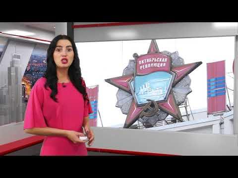 """Программа """"Главные новости"""" на 8 канале за 22.06.2018 - Часть 1 - DomaVideo.Ru"""