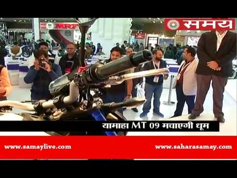 Sputter of bikes in Greater Noida Auto Expo