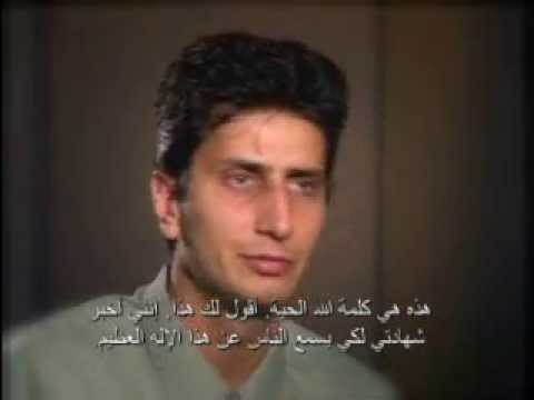 The Testimony of Afshin from terrorist to Jesus
