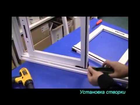 Как отремонтировать защелку рамы раздвижного балкона видео. .