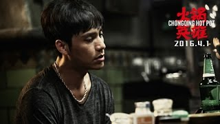 Nonton    Full Trailer                     Chongqing Hotpo                                                                                       Film Subtitle Indonesia Streaming Movie Download