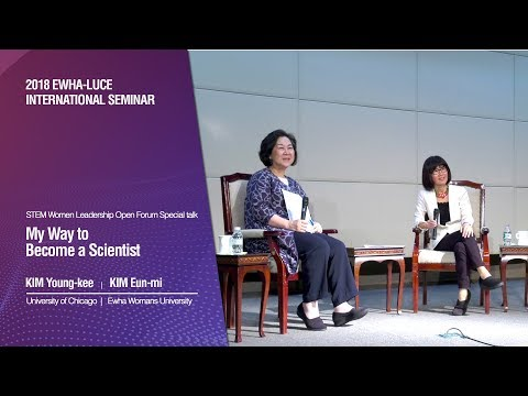 [2018 ELIS] Special Talk : My Way to become a Scientist