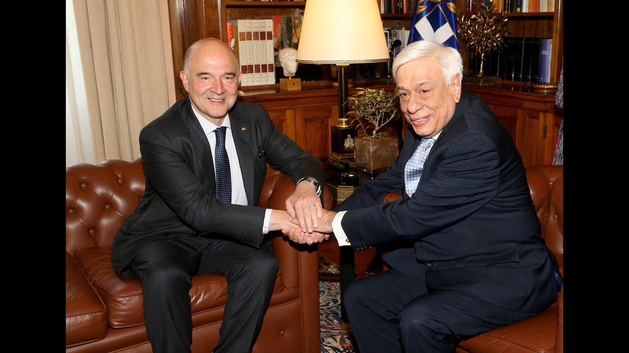 Π. Μοσκοβισί: Θέλουμε η Ελλάδα να επιστρέψει στην κανονικότητα