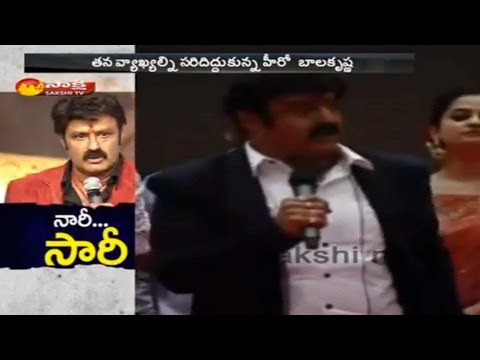 MLA Balakrishna Says Sorry Over must kiss or get them pregnant comment