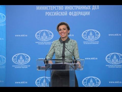 Мария Захарова проводит брифинг 23.11.17 - DomaVideo.Ru