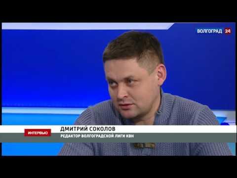 Фестиваль Волгоградской лиги КВН. Максим Ткаченко и Дмитрий Соколов