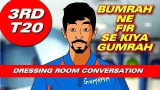 3RD T20 | Dressing Room Conversation | India vs New zealand