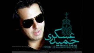 Mohsen Chavoshi Feat Hamid Askari Part I
