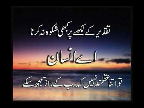 ISLAMIC QUOTES ABOUT LIFE , MY MERCIFUL ALLAH