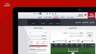 دوري بلس - Dawri Plus YouTube video