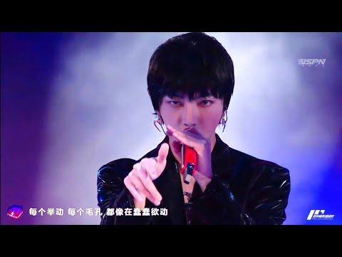 【LIVE】華晨宇獻唱《飛行指揮家➕新世界》2021/7/31上海《和平精英》超級杯【Hua Chenyu】