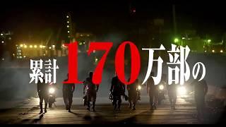 Demekin teaser trailer - Yoshitaka Yamaguchi-directed movie