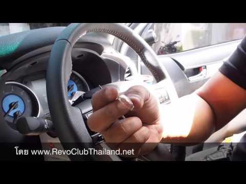 เห็นวิธีDIY วิธีแกะฝาเซ็นเซอร์ไฟหน้า ขอบคุณ และ Credit www.revoclubthailand.net