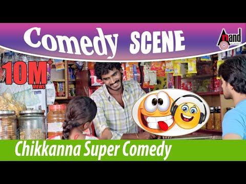 Video Chikkanna Kannada Comedy Scene | Bengaluru 560023 | New Kannada Film Comedy Scenes download in MP3, 3GP, MP4, WEBM, AVI, FLV January 2017